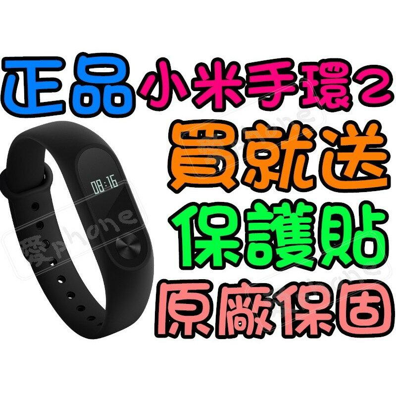 【現貨+保護貼2片 保固一年】小米手環2 白盒 官方原廠 OLED 顯示螢幕 光感版 測心律 小米 小米手環