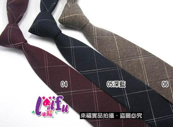 ~草魚妹~k751領帶手打棉質6cm手打領帶窄領帶窄版領帶,售價150元 ~  好康折扣