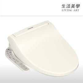 嘉頓國際 國際牌 Panasonic【DL-EMX10】免治馬桶 馬桶蓋 溫水洗淨 溫熱便座 省電 抗菌