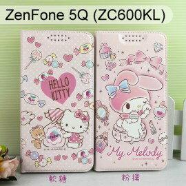三麗鷗彩繪皮套ASUSZenFone5Q(ZC600KL)6吋HelloKitty美樂蒂【正版】