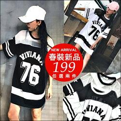 克妹Ke-Mei【AT42622】VIVIAN76 併接透紗字母圖印大蝙蝠袖T恤洋裝