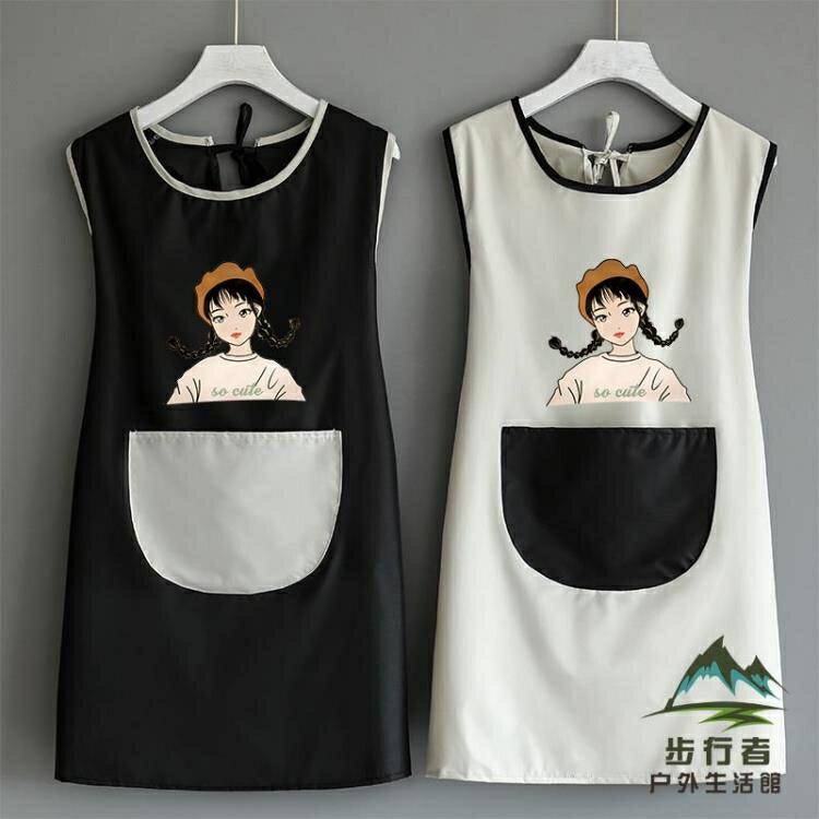 圍裙 可愛日系家用圍裙廚房防水防油男女時尚韓版裙子罩衣[優品生活館]