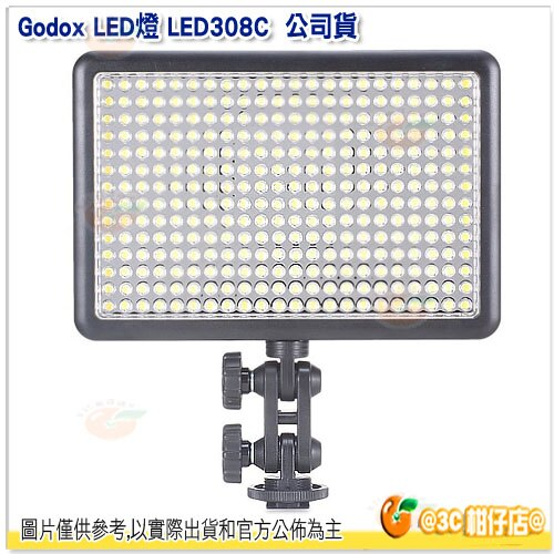 神牛 Godox LED308C 開年公司貨 LED持續燈 色溫可調 補光燈 錄影燈 無限分組控制 婚攝
