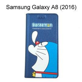 哆啦A夢皮套 [瞌睡] Samsung Galaxy A8 (2016) 小叮噹【台灣正版授權】