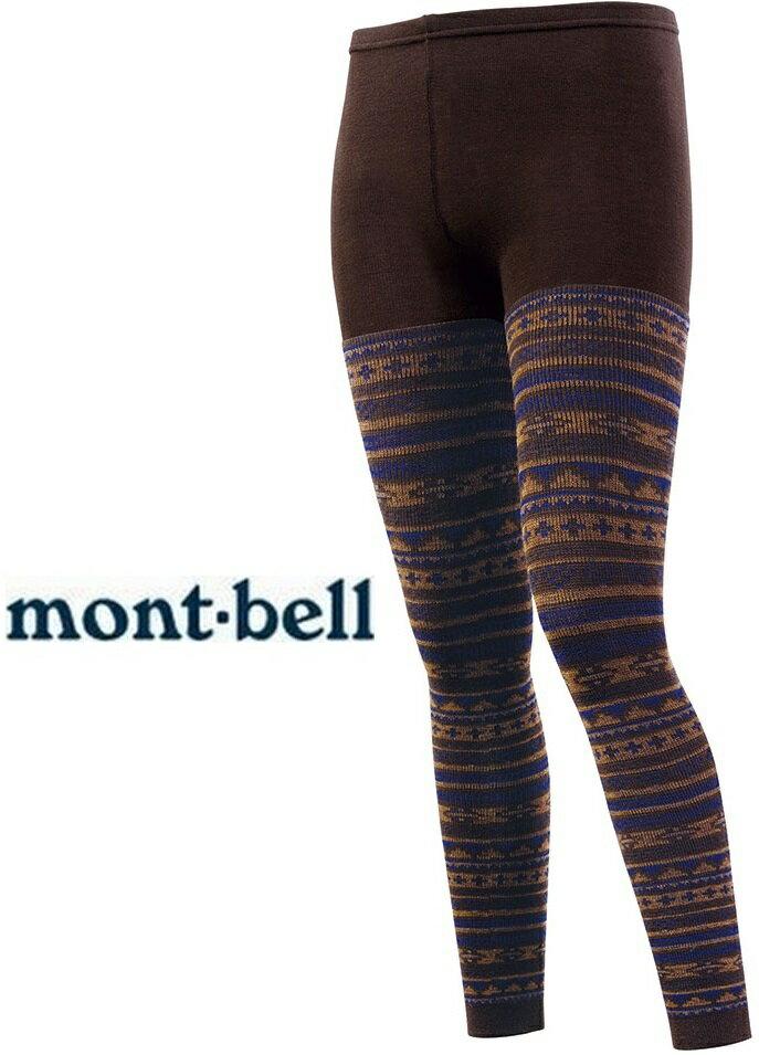 Mont-Bell 圖騰內搭褲/登山內搭褲/保暖緊身褲/yama穿搭/內搭長褲 女款 1107567 BN棕