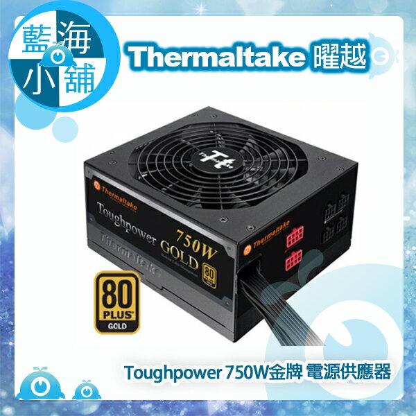 Thermaltake 曜越 Toughpower 750W 電源供應器金牌認證(Modular)