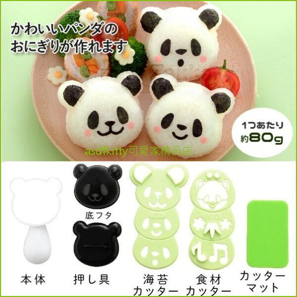 asdfkitty可愛家☆日本ARNEST熊貓大臉造型手把飯糰模型含海苔切模起司壓模-日本正版商品