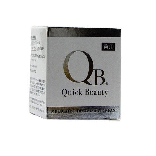 【小資屋】白金級QB體香膏旅行包組12入/盒*1盒效期:2019.11