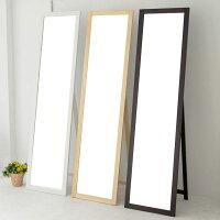 鏡子 穿衣鏡 全身鏡 加高 完美主義