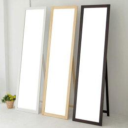 鏡子 穿衣鏡 全身鏡 加高 優惠券 完美主義