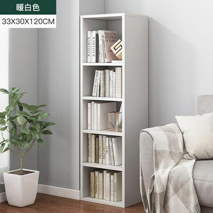 角落櫃 書架置物架簡易落地家用客廳學生經濟型省空間簡約現代角落小書櫃『MY1474』