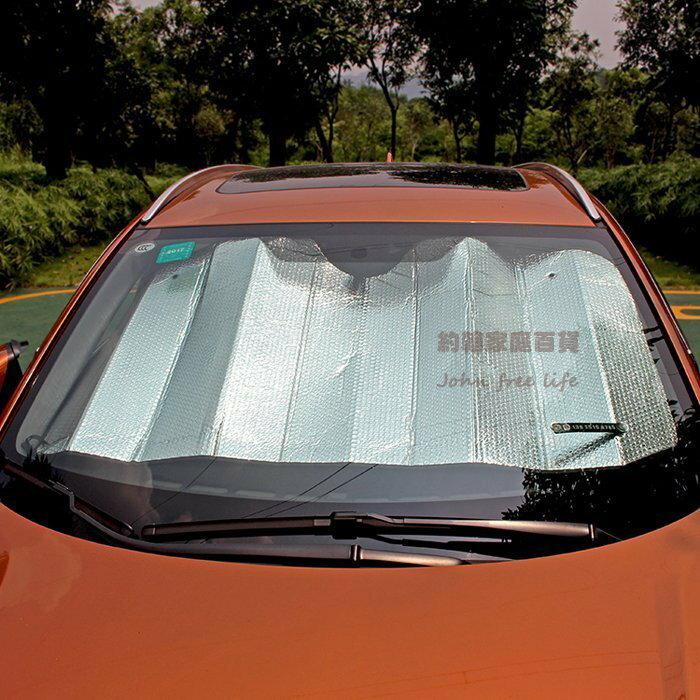 約翰家庭百貨》【Q337】汽車擋風玻璃遮陽板 車用雙面鋁箔隔熱遮陽簾 擋陽板 遮陽檔 夏季必備