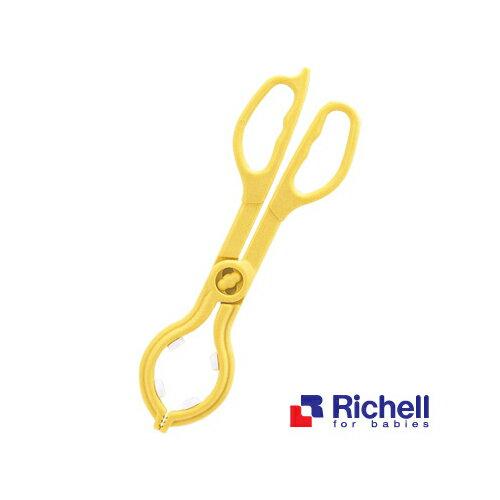 Richell利其爾 - 奶瓶消毒用鉗夾 (奶瓶夾) - 限時優惠好康折扣