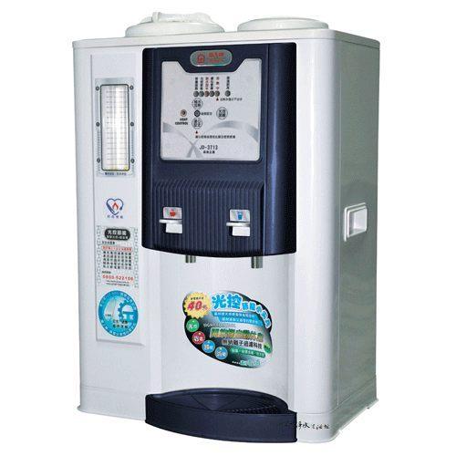 晶工牌省電奇機光控溫熱全自動開飲機 JD-3713