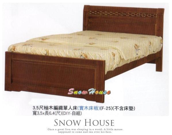 ╭☆雪之屋居家生活館☆╯A438-05 3.5尺柚木編織單人床/床板/DIY自組(實木床板)(不含床墊)