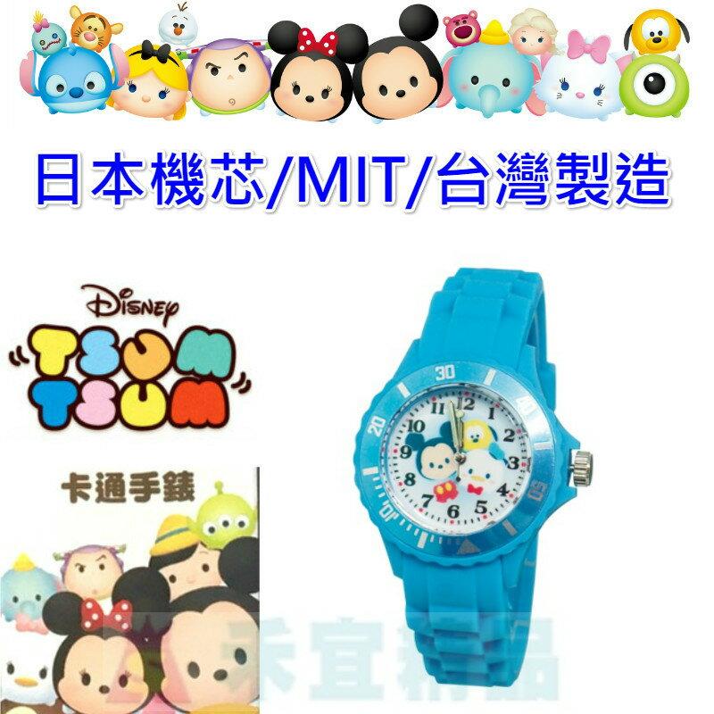 【禾宜精品】迪士尼 滋姆 TSUM 米奇 運動型兒童手錶 夜光指針 日本機芯 台灣製造 精美盒裝 TS-1006