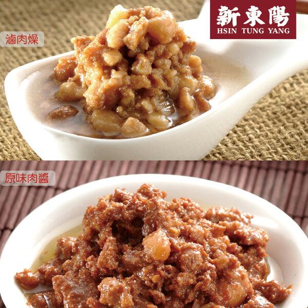新東陽:【新東陽】綜合肉醬罐頭4入組