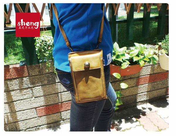 真皮手機腰包~日系風植鞣革擦色樹羔皮單肩包 sony 手機袋 手機包 斜包 真皮包 零錢包