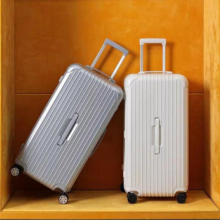 行李箱超大容量密碼拉桿箱32寸萬向輪旅行箱拉錬22寸女行李箱男28寸40寸