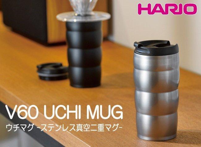 『可刷卡、超商取貨免運』HARIO VUW-35B VUW-35HSV 真空保溫瓶 隨行杯 保溫杯 V60 咖啡杯