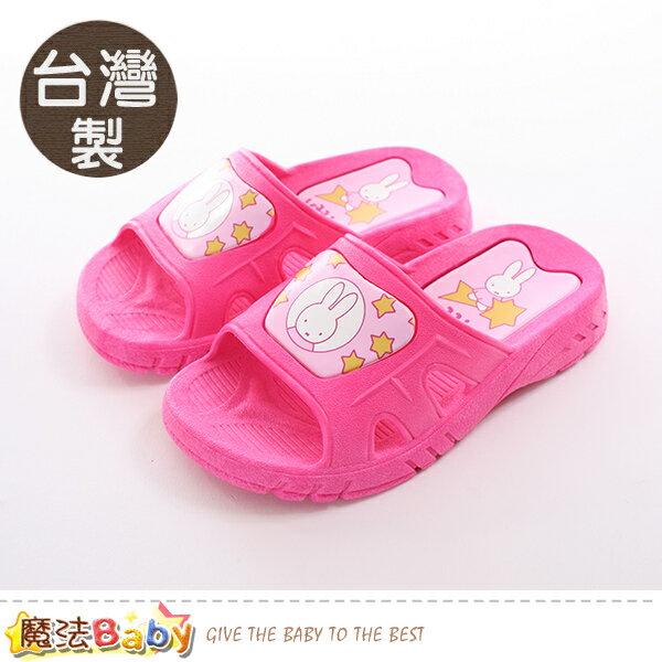 兒童拖鞋台灣製米飛兔正版拖鞋魔法Baby~sk0396