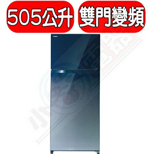 領券打95折★回饋15%樂天現金點數★TOSHIBA東芝【GR-HG55TDZ(GG)】505L變頻無邊框玻璃電冰箱漸層藍