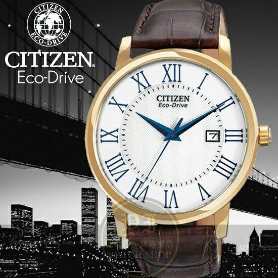 CITIZEN日本星辰Eco-Drive復刻時計光動能腕錶BM6752-02A公司貨/禮物/復古/型男