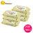 【2串6包特價$160】台灣【Simba 小獅王】EDI超純水嬰兒柔濕巾組合包(20抽) 0