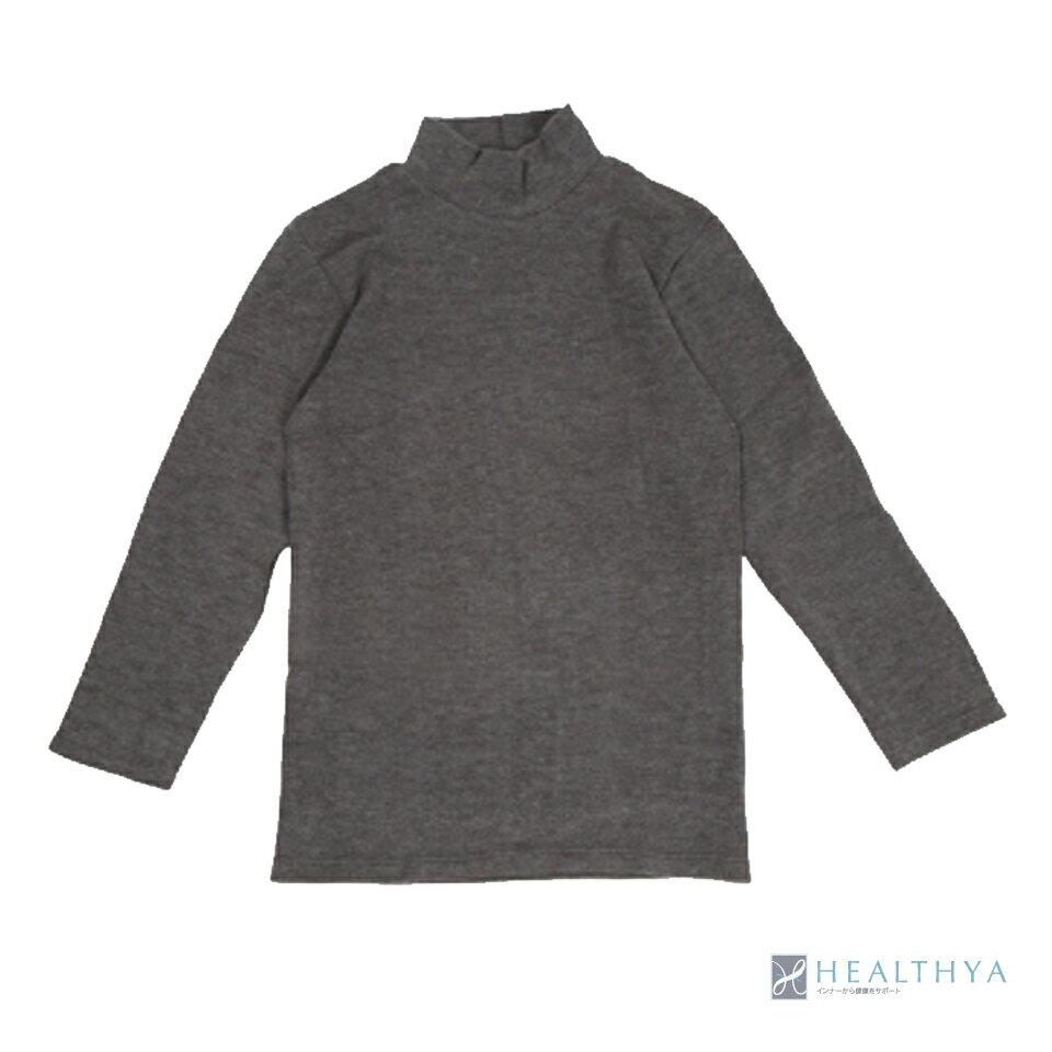 Healthya 女性 溫泉 吸濕發熱 高領九分袖 發熱衣 VA2013 1