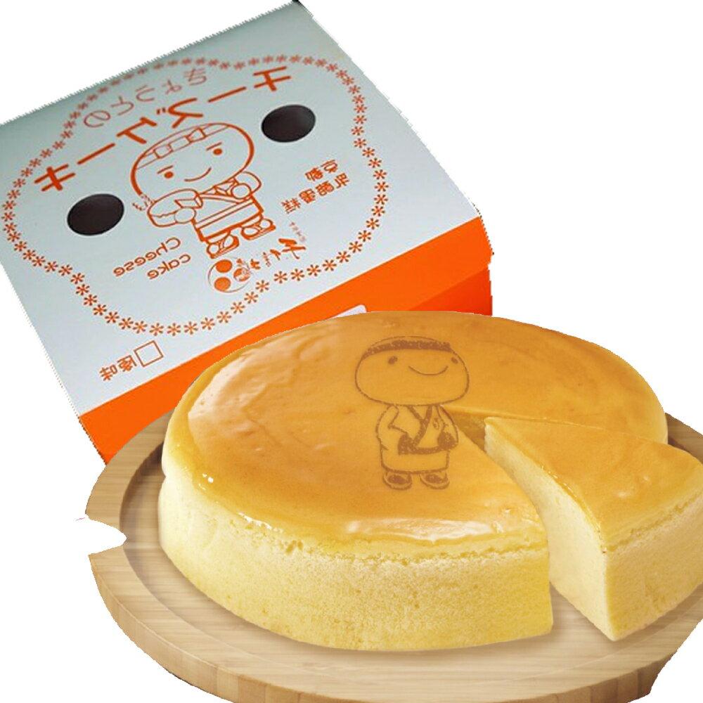 【手信坊】京都乳酪蛋糕-新鮮現做-100%不加水-滿分配方