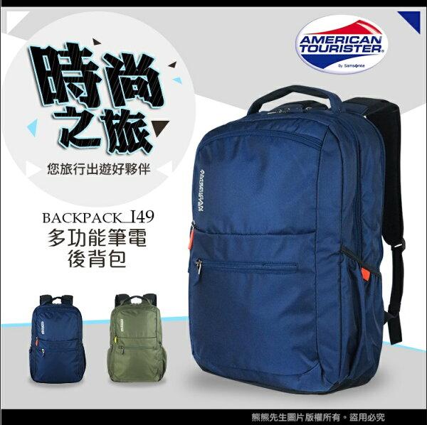 《熊熊先生》新秀麗7折特賣會AT美國旅行者大容量休閒包15.6吋筆電包多功能後背包I49護脊背墊