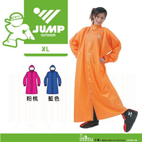imitu 【JUMP】前開素色連身休閒風雨衣(XL 二色 JP-1991)