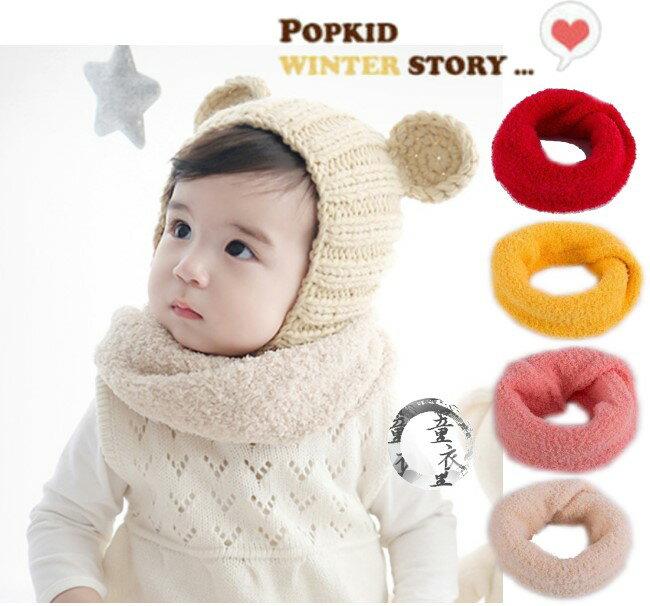 童衣圓~R103~R103珊瑚絨圍脖 脖圍 圍巾 針織 毛線 彈性 保暖 百搭^~大人小孩