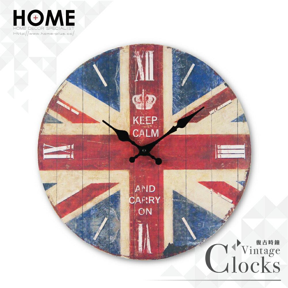HOME+ 復古時鐘 仿舊英倫 靜音機芯 Zakka掛鐘 壁鐘 無框畫 雜貨 鄉村 田園 工業 室內設計 裝潢 裝飾 擺飾