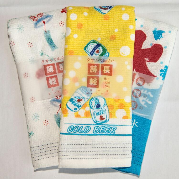 清涼啤酒 毛巾浴巾圍巾頭巾多功能 薄輕長 100%綿 也可當裝飾 Kontex日本製