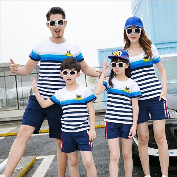 糖衣子輕鬆購【DZ0277】韓版時尚寬鬆卡通條紋印花T恤上衣家庭親子裝 - 限時優惠好康折扣