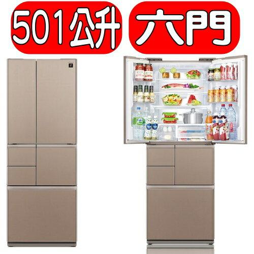 領券打95折★全館回饋10%樂天點數★SHARP夏普【SJ-GT50BT-T】《465公升》日本原裝五門冰箱