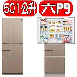 回函送★可議價★回饋15%樂天現金點數★SHARP夏普【SJ-GT50BT-T】《465公升》日本原裝五門冰箱