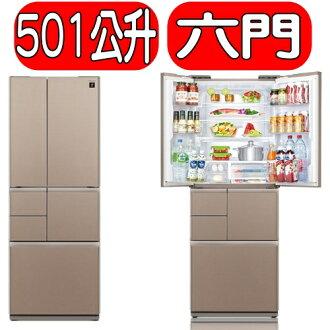 《特促可議價》SHARP夏普【SJ-GT50BT-T】《465公升》日本原裝五門冰箱