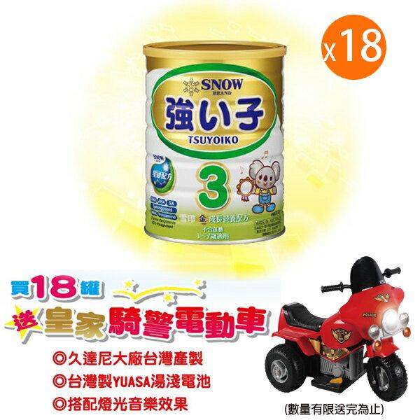 【6罐贈磁性建構片&18罐贈騎警電動車】【雪印】金強子3號奶粉
