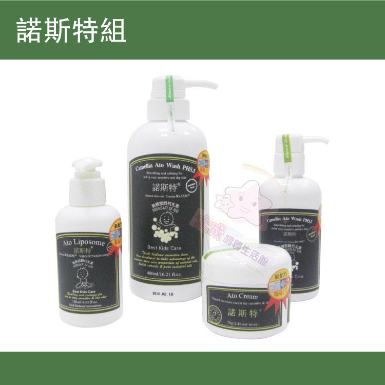 【大成婦嬰】諾斯特 天然山茶花保濕乳霜70g (免運) 1