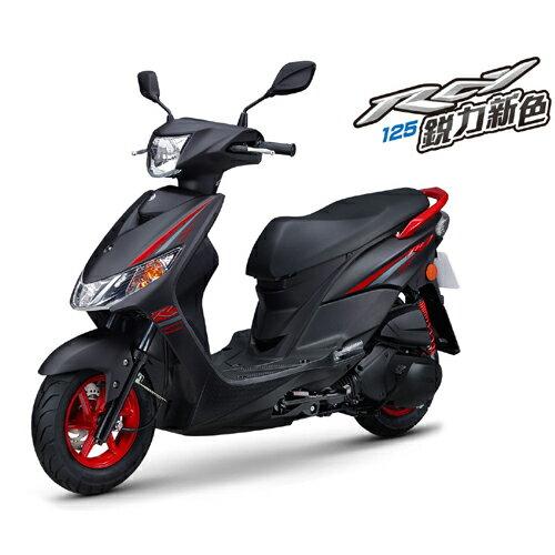 山葉 RAY 銳 125 FI 新色(訂)-2017新車 YAMAHA