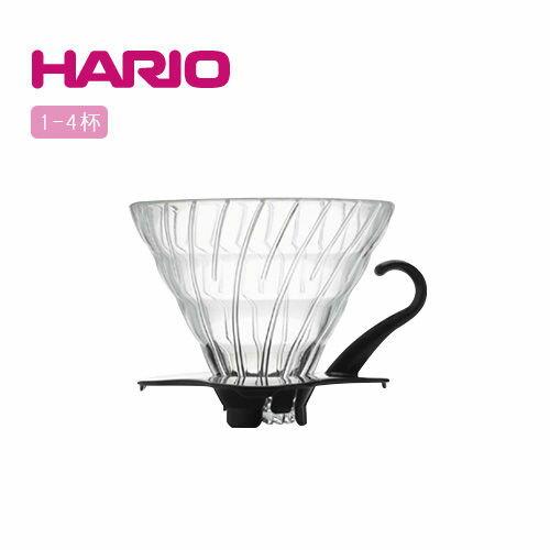 【威豆精品咖啡】HARIO V60黑色玻璃咖啡濾杯 1~4杯 VDG-02B黑色