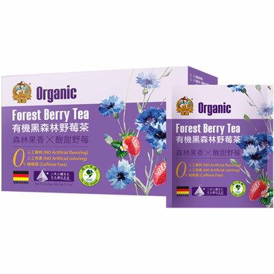 有機黑森林野莓茶4g*15小包