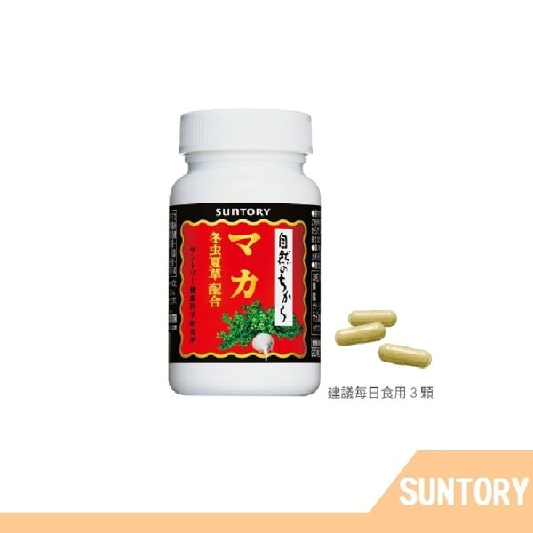 SUNTORY三得利 瑪卡 冬蟲夏草菌絲體萃取物 配方 90錠/瓶 【RH shop】日本代購