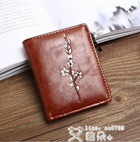 短皮夾 零錢包女士短款2021新款學生小清新折疊可愛多功能韓版個性皮夾 時尚學院0305