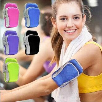 雙袋手機運動臂套 NL003多功能手機臂帶 尼龍手機運動包 騎車跑步臂套 L號5.5吋以下 XL號5.5吋以上
