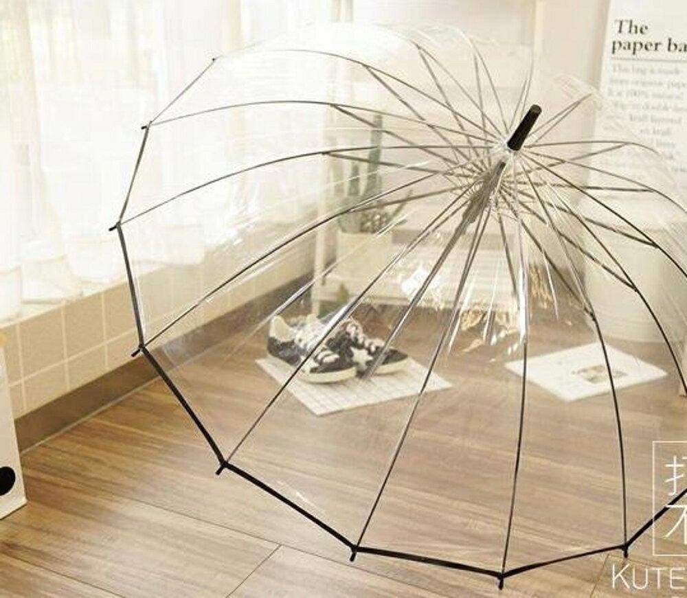 直立傘透明全自動雨傘長柄傘加厚防風