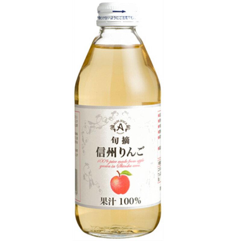 日本 ALPS 旬摘信州純蘋果汁 250ml 日本原裝進口100%純果汁 5217SHOPPING