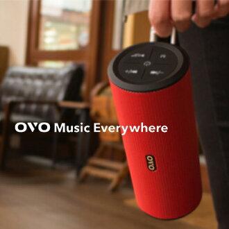 OVO Music Everywhere 音樂隨行杯 藍牙喇叭(紅色)OVO-S01 買就送毛寶洗衣槽去汙劑